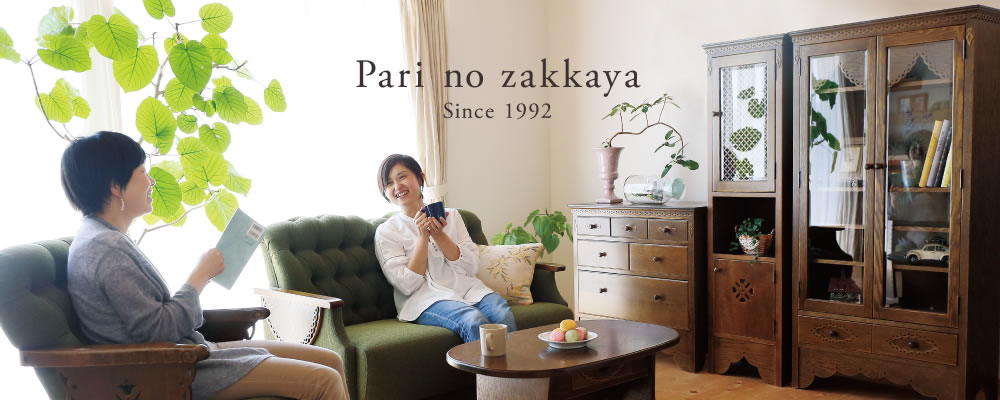 Pari no zakkaya since 1992